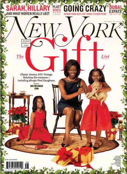 michelle_obama_2008_new_york_magazine_holiday_gift_issue